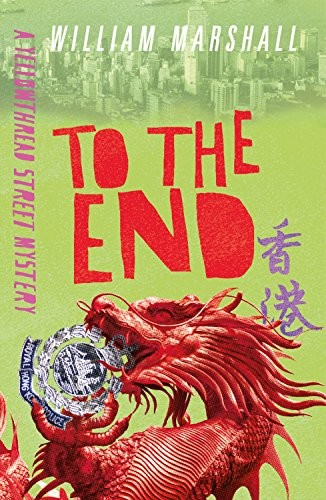 To the End by William Marshall