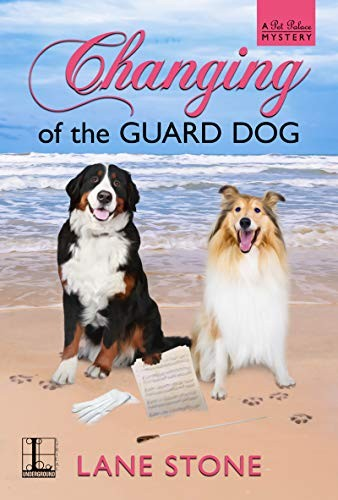 Changing of the Guard Dog by Lane Stone